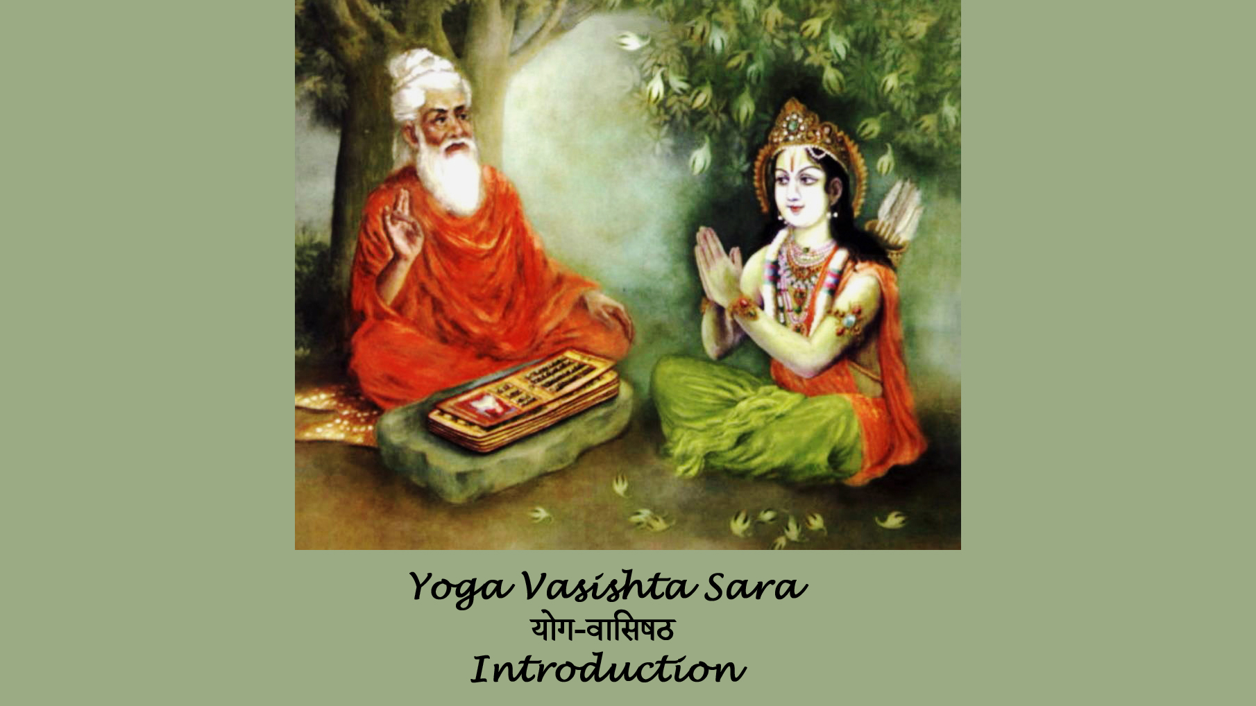 Yoga Vasishta Sara Introduction
