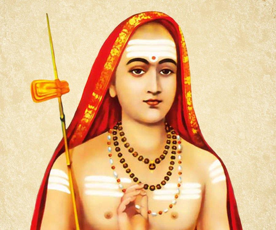 Adi Sankara Sanskrit Only