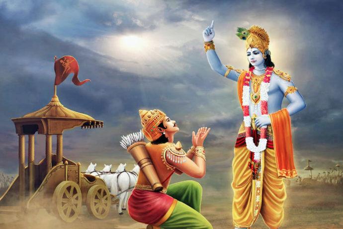 Bhagavad Geeta : 42 Verses Selected By Ramana Maharshi - Video