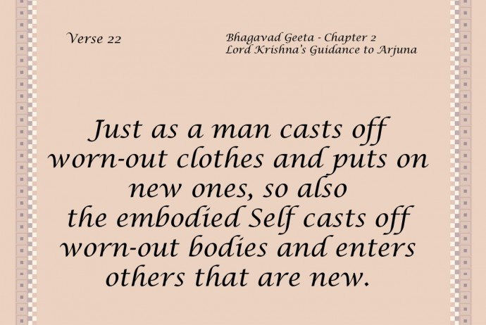 Bhagavad Geeta Quote 11