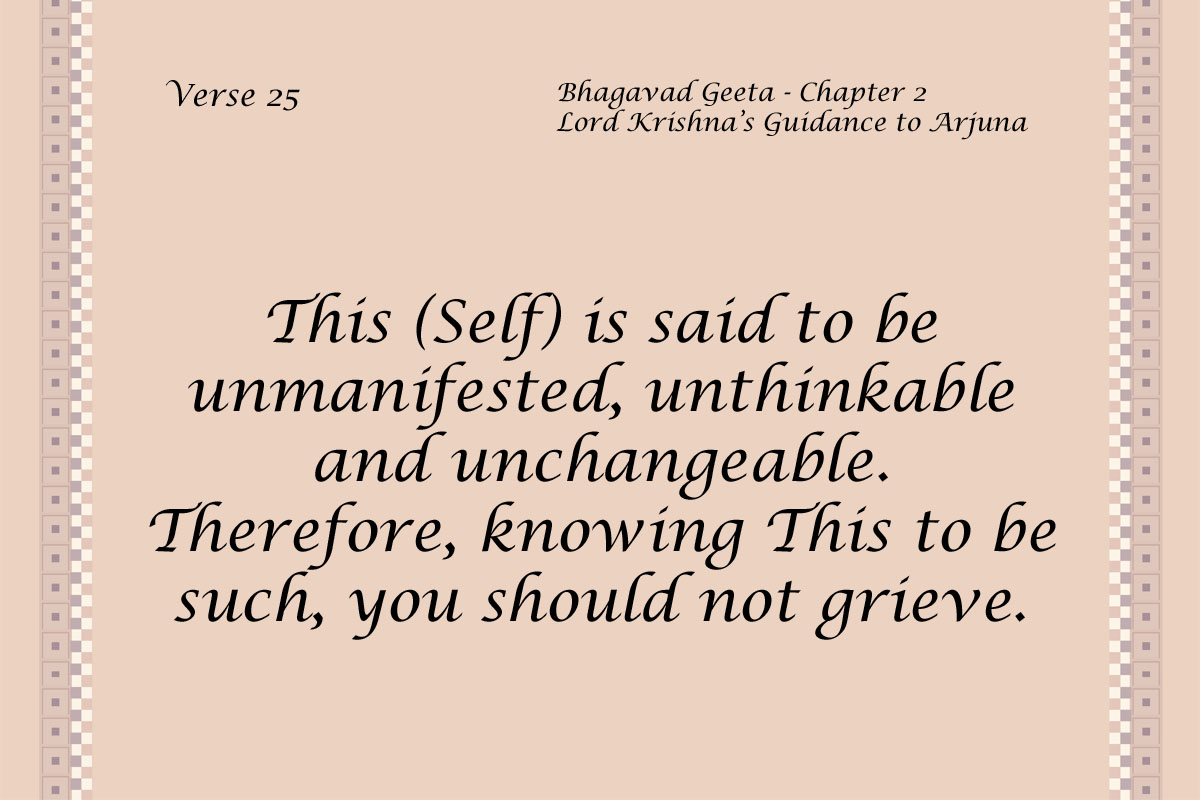 Bhagavad Geeta Quote 13