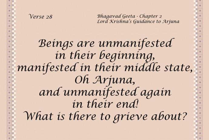 Bhagavad Geeta Quote 14