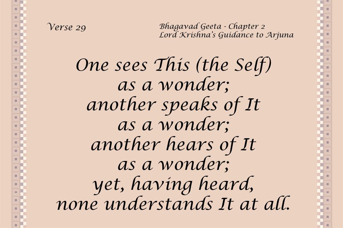 Bhagavad Geeta Quote 15