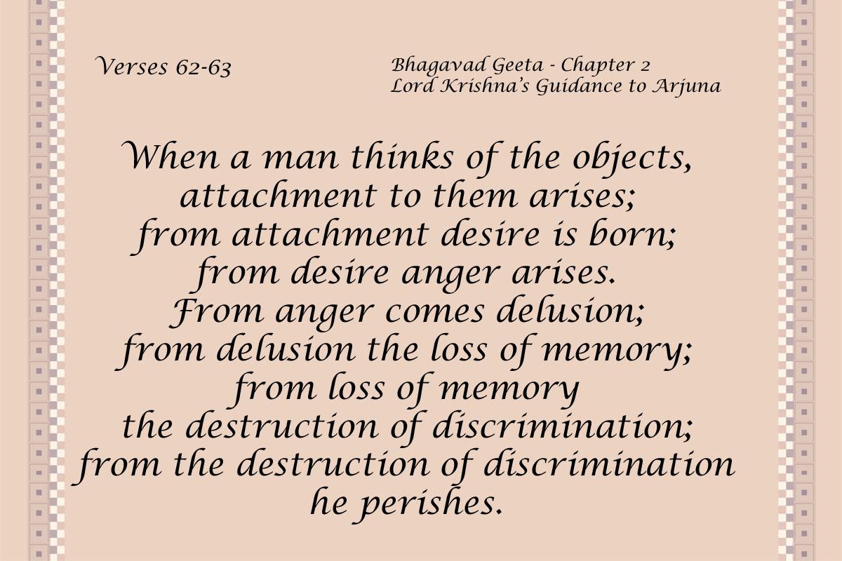 Bhagavad Geeta Quote 17