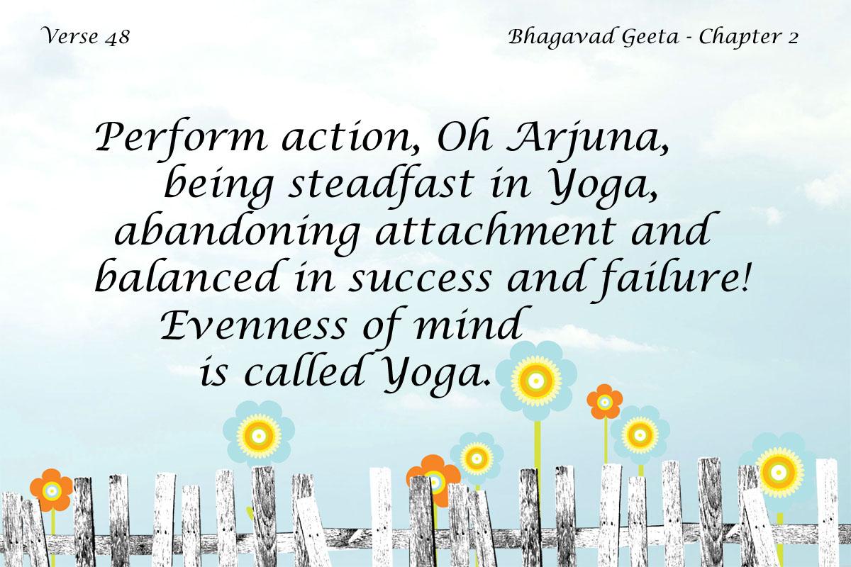 Bhagavad Geeta Quote 4