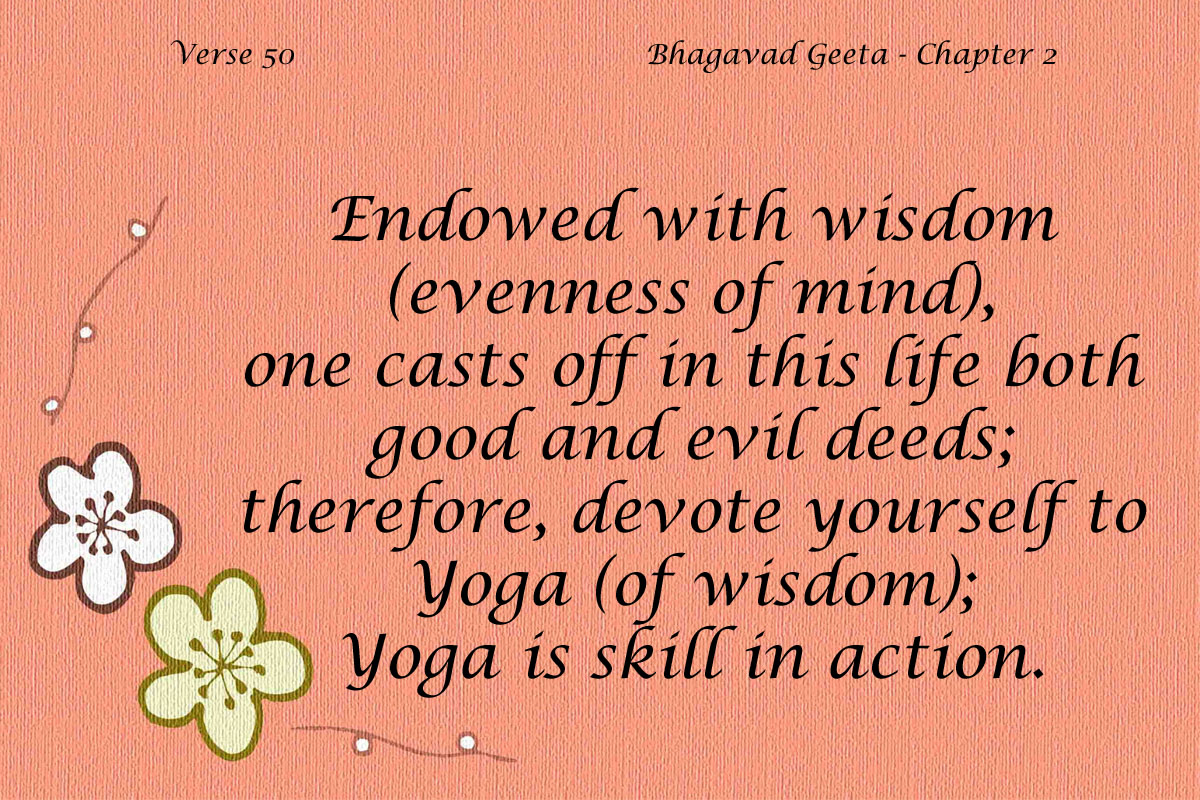 Bhagavad Geeta Quote 5