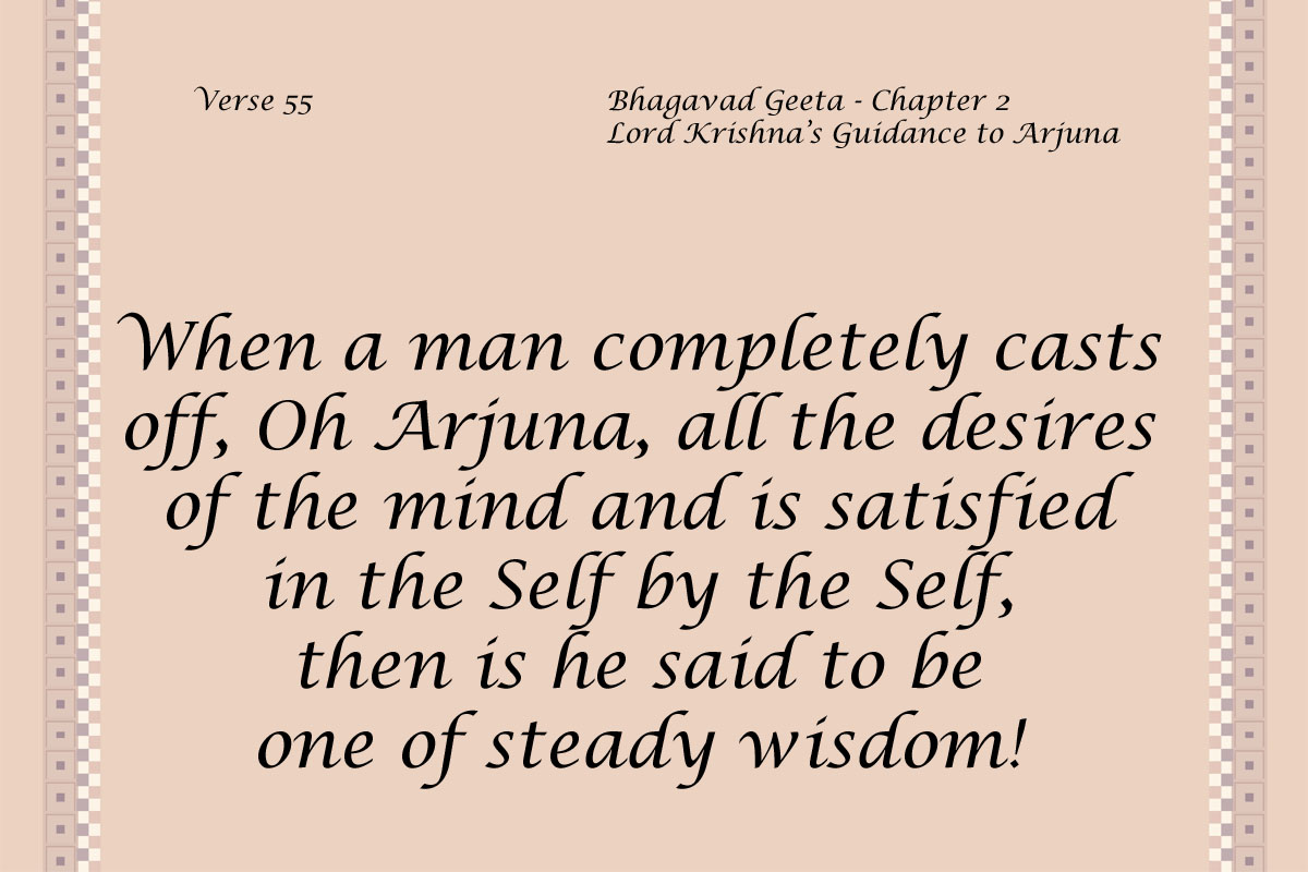 Bhagavad Geeta Quote 6