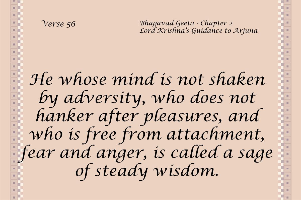 Bhagavad Geeta Quote 7