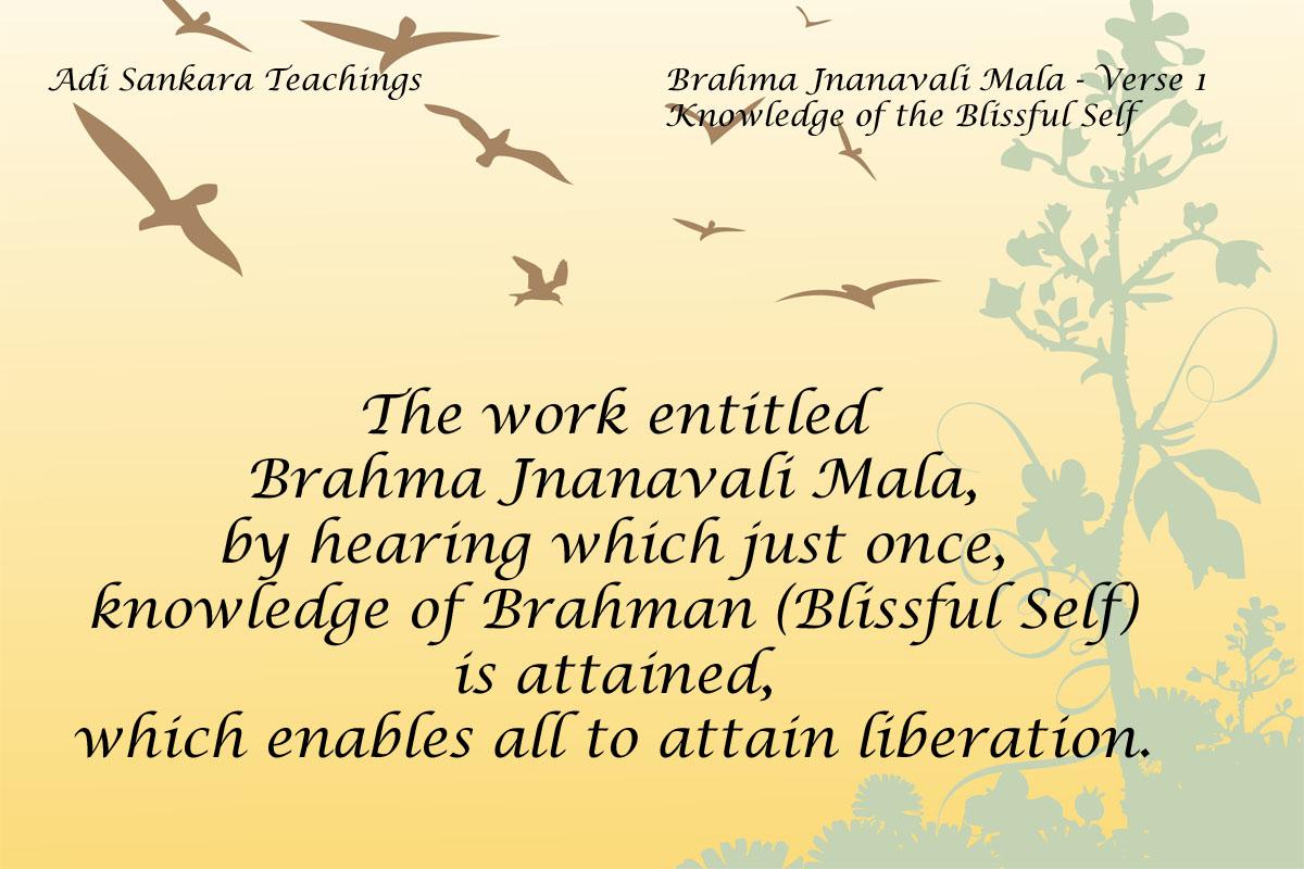 Brahma Jnaavali Quote 1