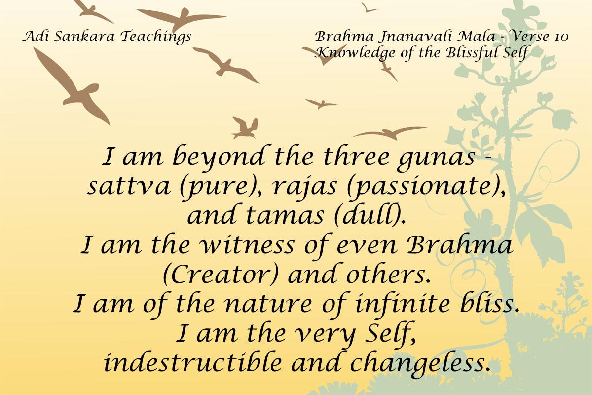 Brahma Jnaavali Quote 10