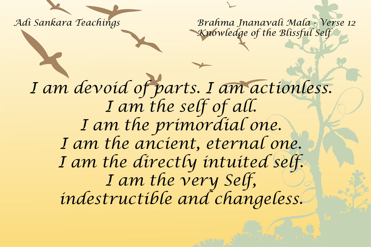 Brahma Jnaavali Quote 12