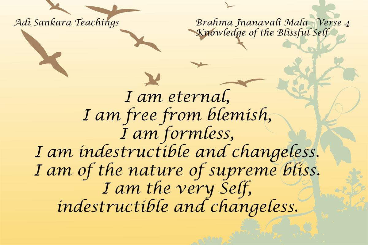 Brahma Jnaavali Quote 4