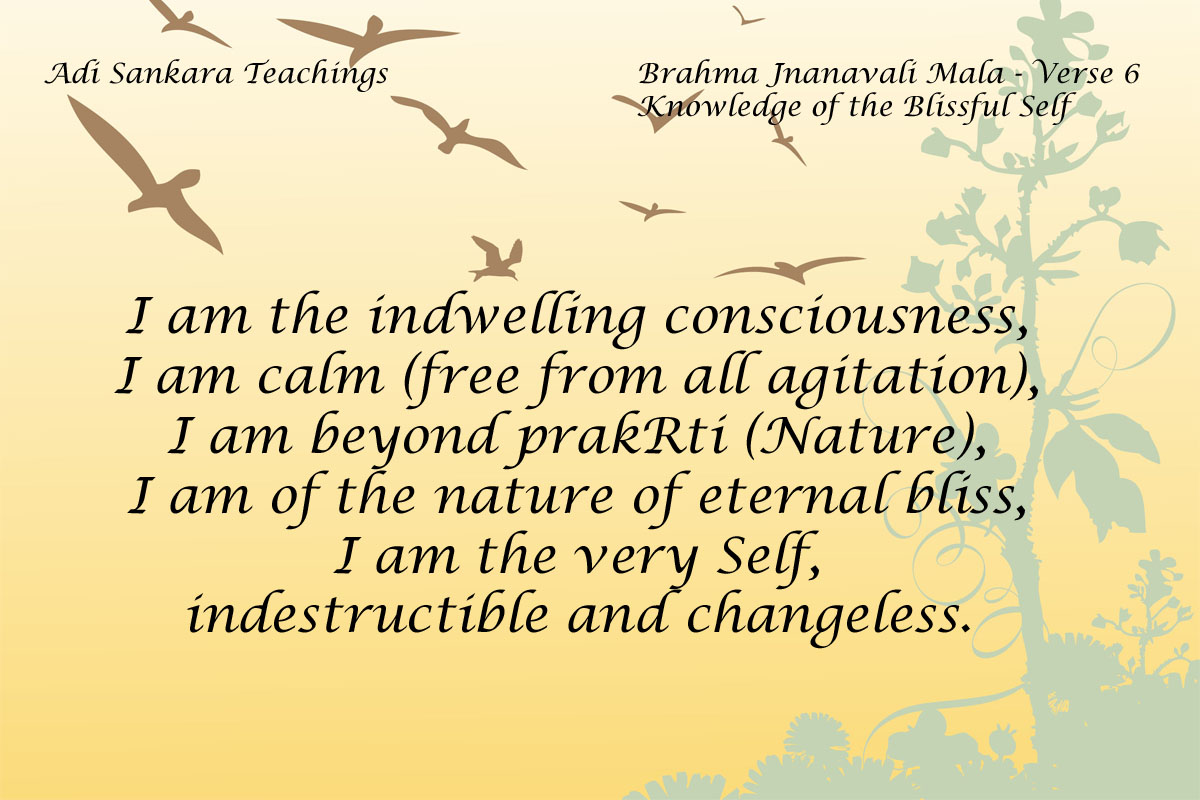 Brahma Jnaavali Quote 6