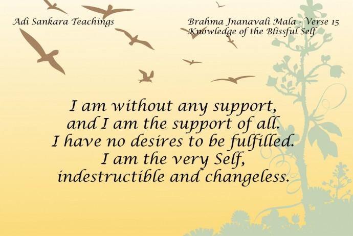 Brahma Jnanavali Quote 15