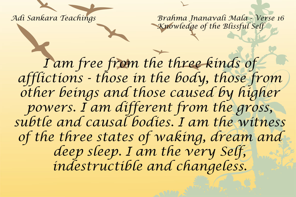 Brahma Jnanavali Quote 16