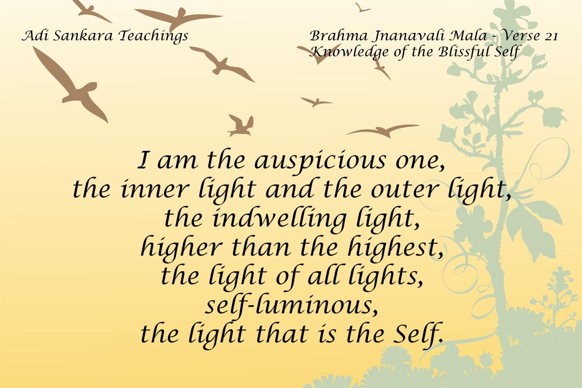 Brahma Jnanavali Quote 21