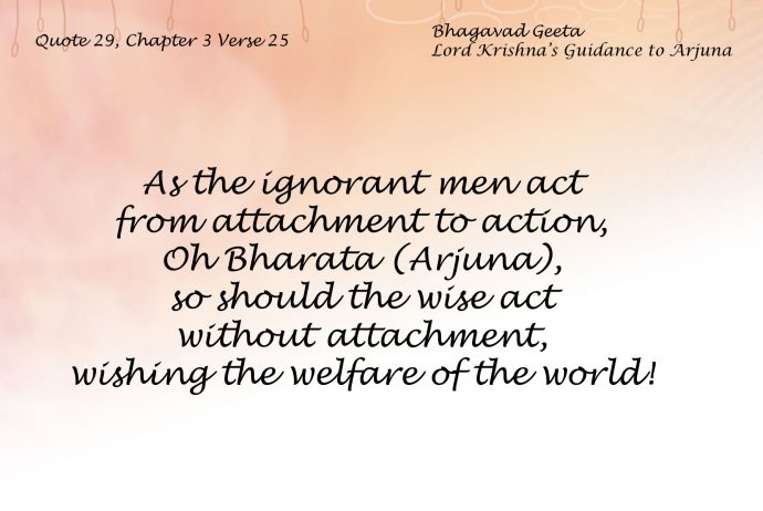 Geeta Quote 29 - C3 - V25