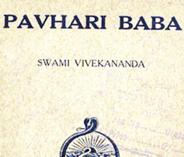 Pavahari Baba