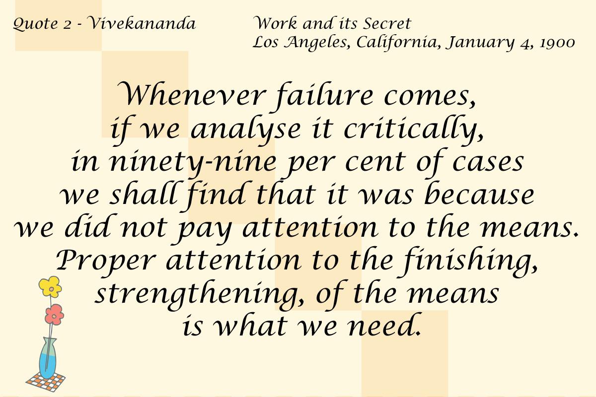 Vivekananda Quote 2