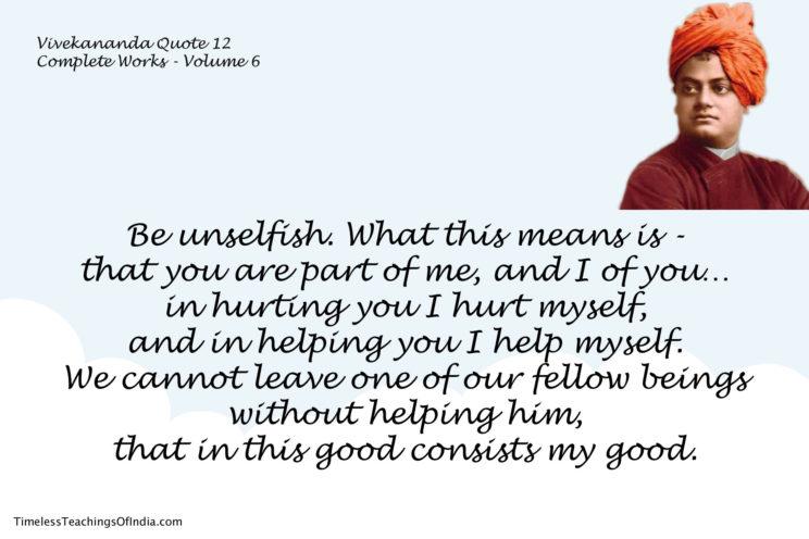 Vivekananda Quote 12