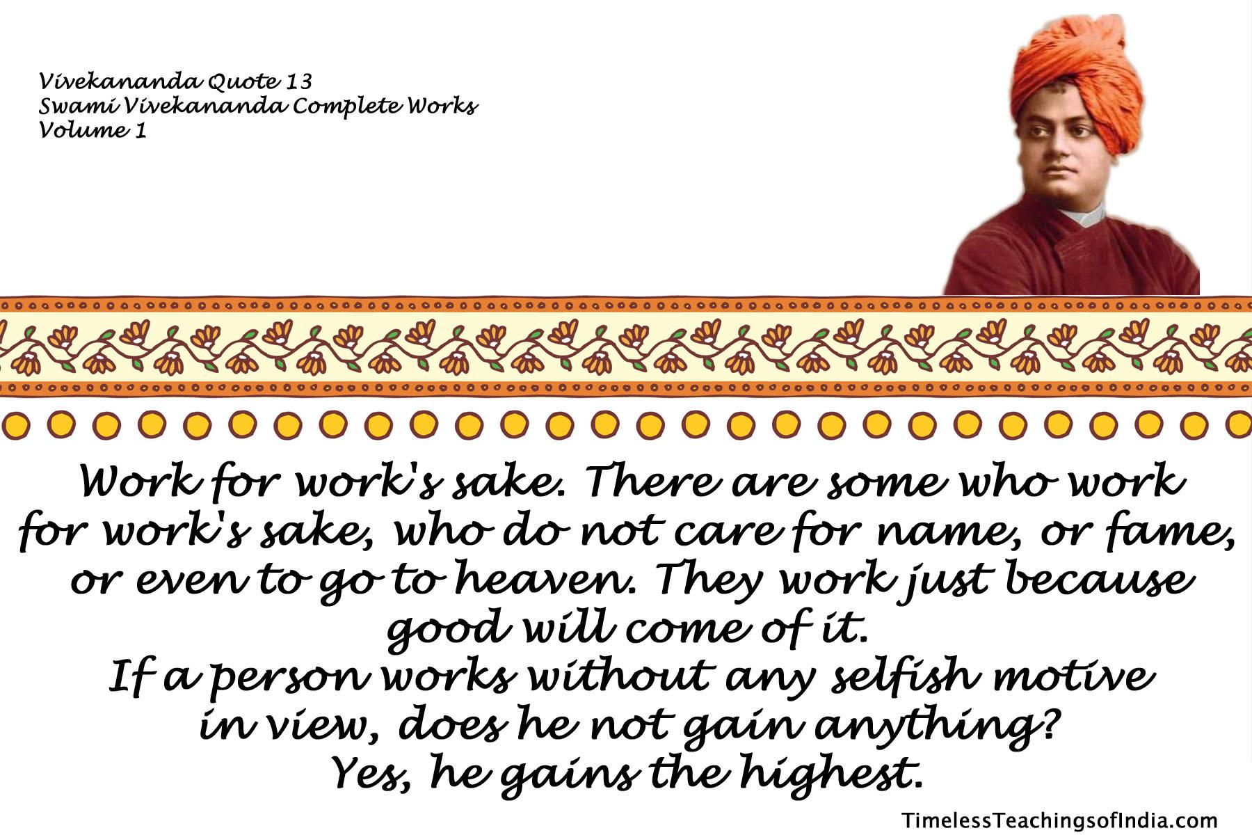 Vivekananda Quote 13