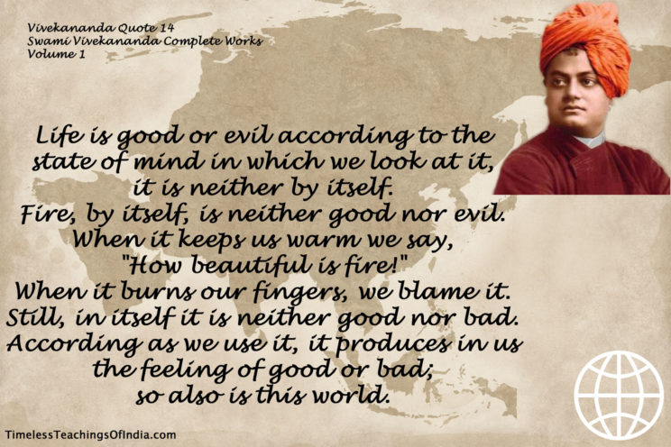 Vivekananda Quote 14