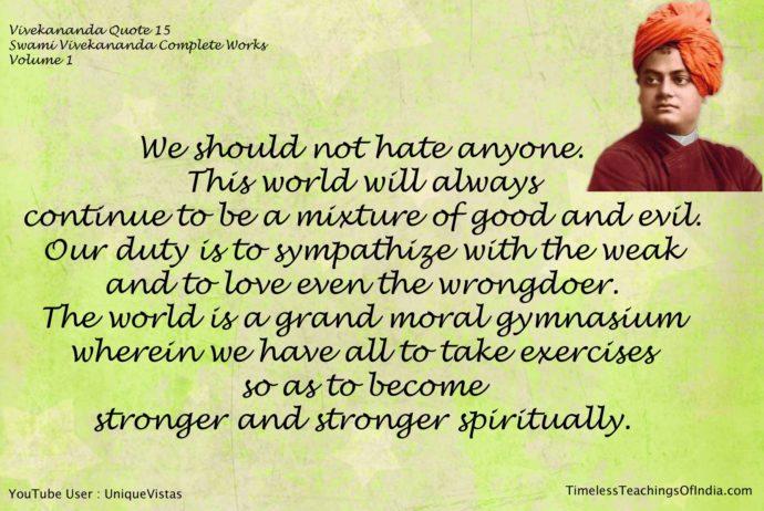 Vivekananda Quote 15