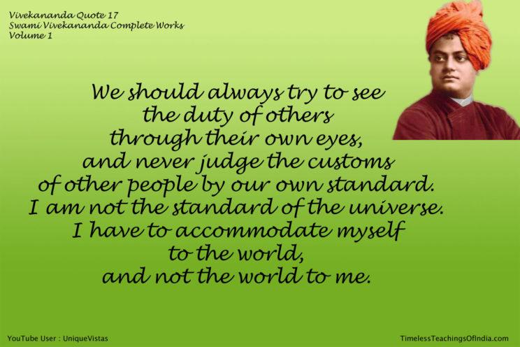 Vivekananda Quote 17