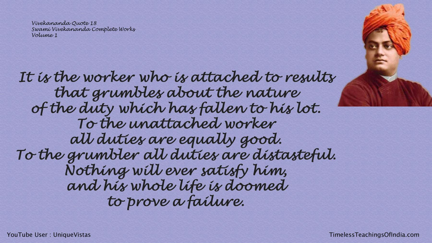 Vivekananda Quote 18