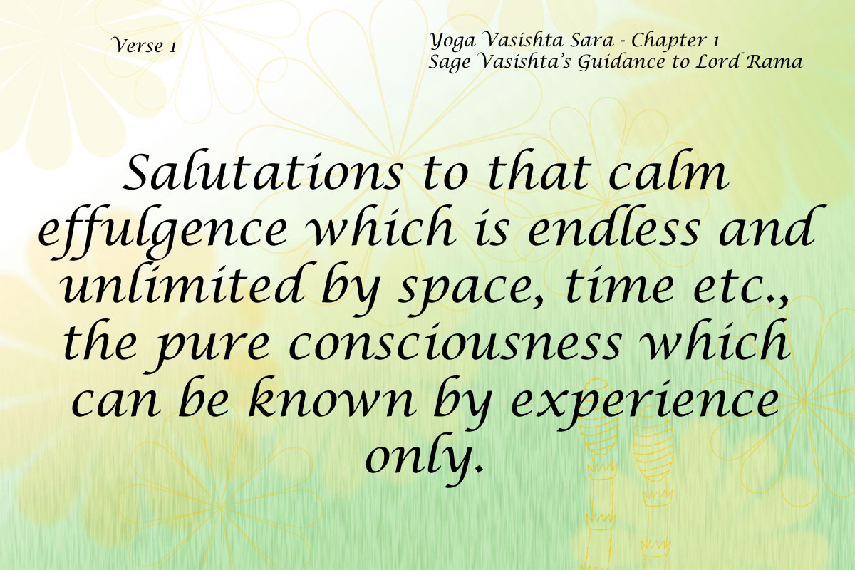 Yoga Vasishta Sara Quote 1