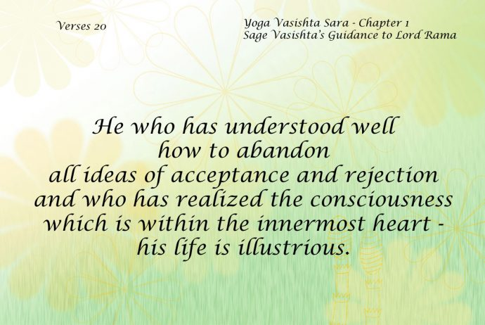 Yoga Vasishta Sara Quote 20