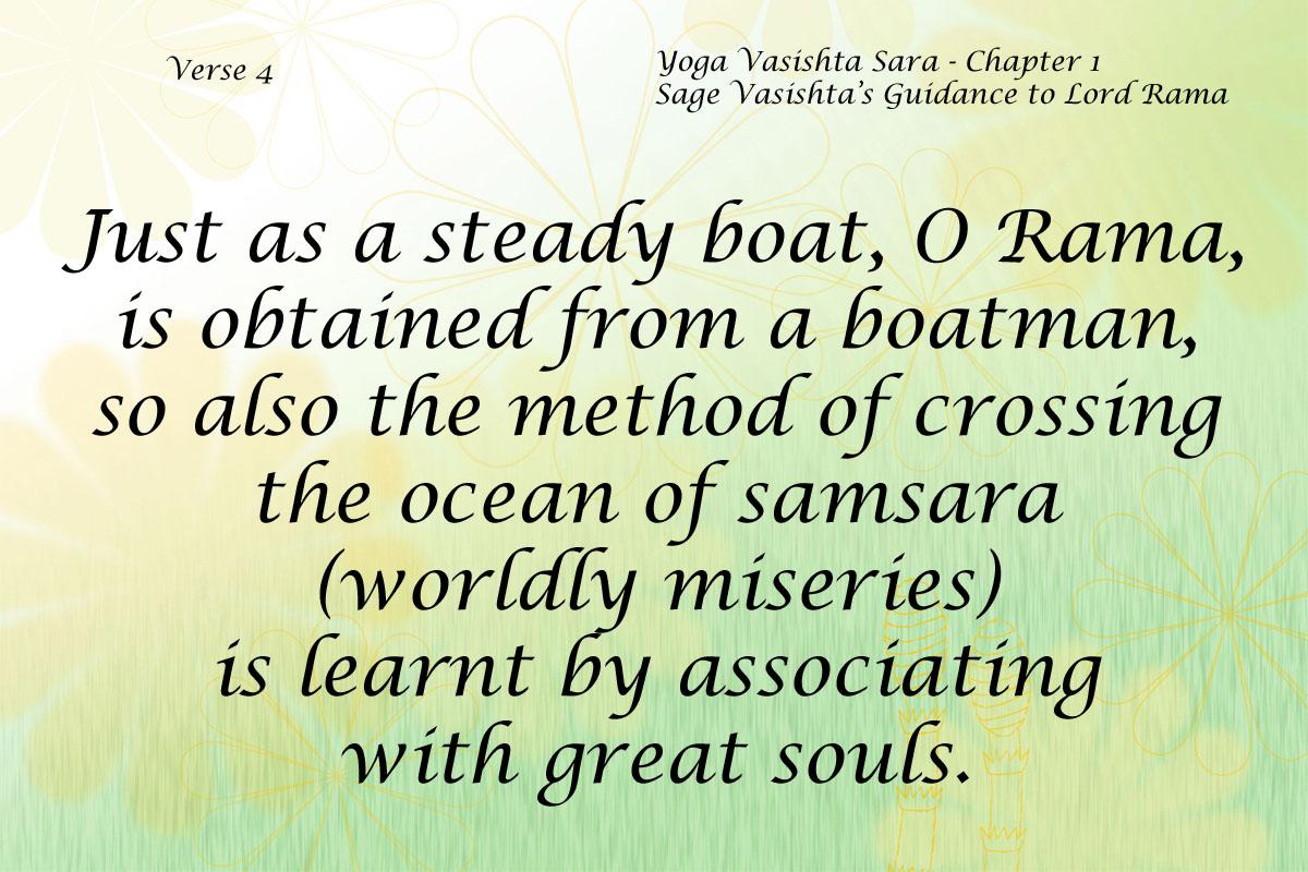 Yoga Vasishta Sara Quote 4