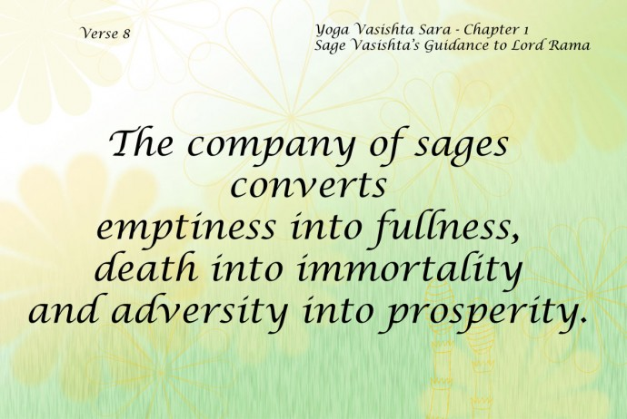 Yoga Vasishta Sara Quote 8