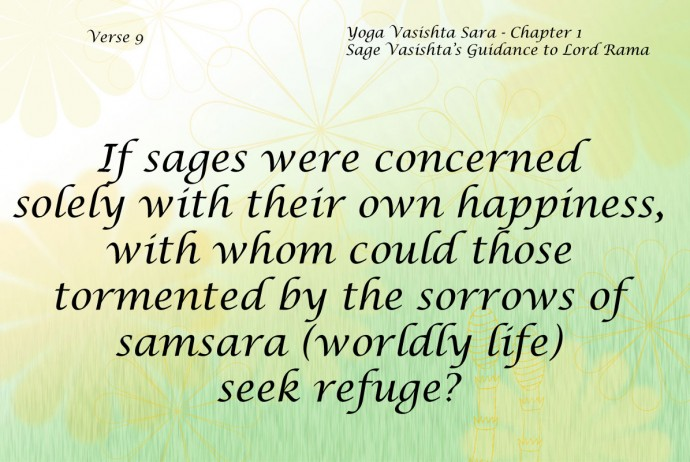 Yoga Vasishta Sara Quote 9